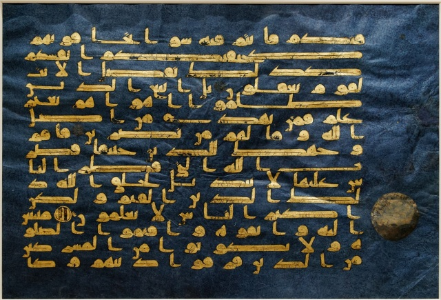 Page from the Blue Qur'anImage from Wikimedia Commons