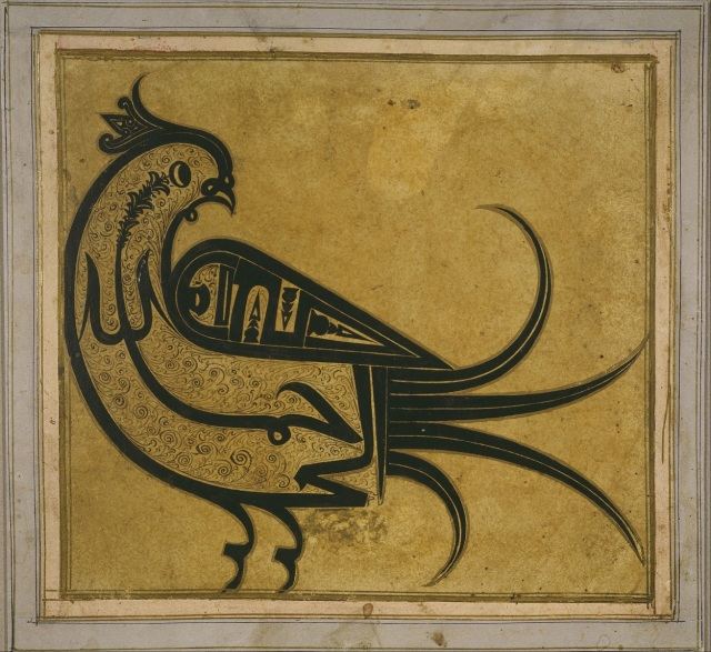 Bismallah, Ar-Rahman, Ar-RahimImage from Wikimedia Commons