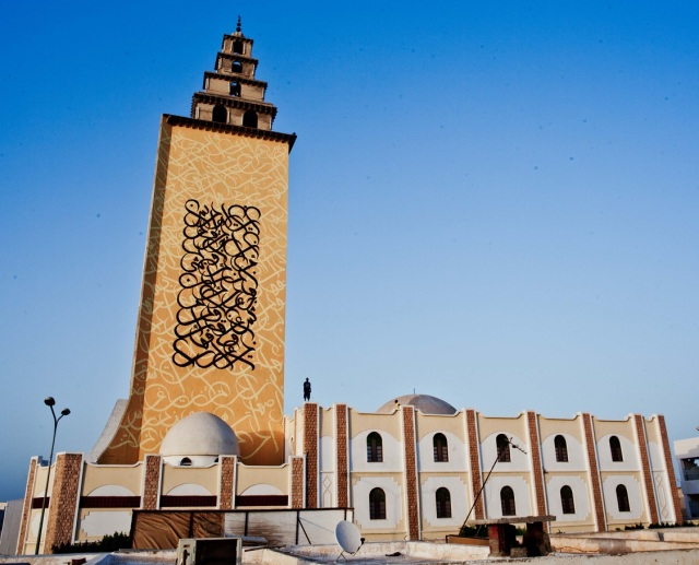 Jara Mosque, Gabes, TunisiaImage from Wikimedia Commons