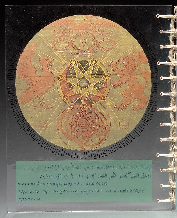 The Alchemical Marriage