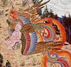Simurgh Image from Wikimedia Commons